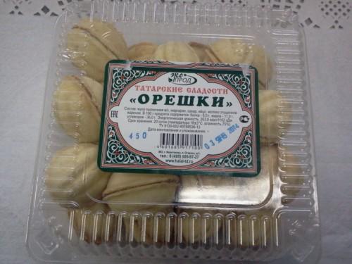 производство орешков со сгущенкой