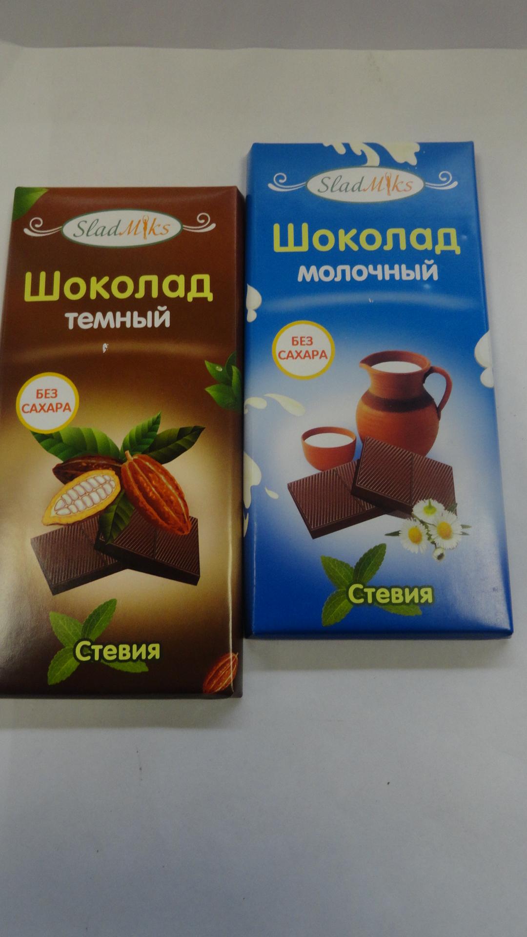 Шоколад горький на фруктозе при сахарном диабете