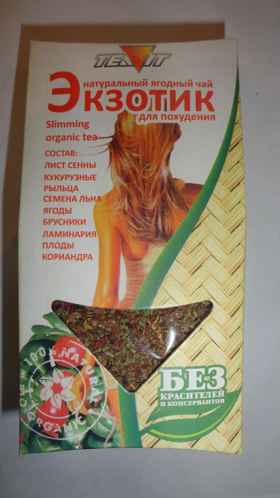 amilaza-ponizhena-dieta