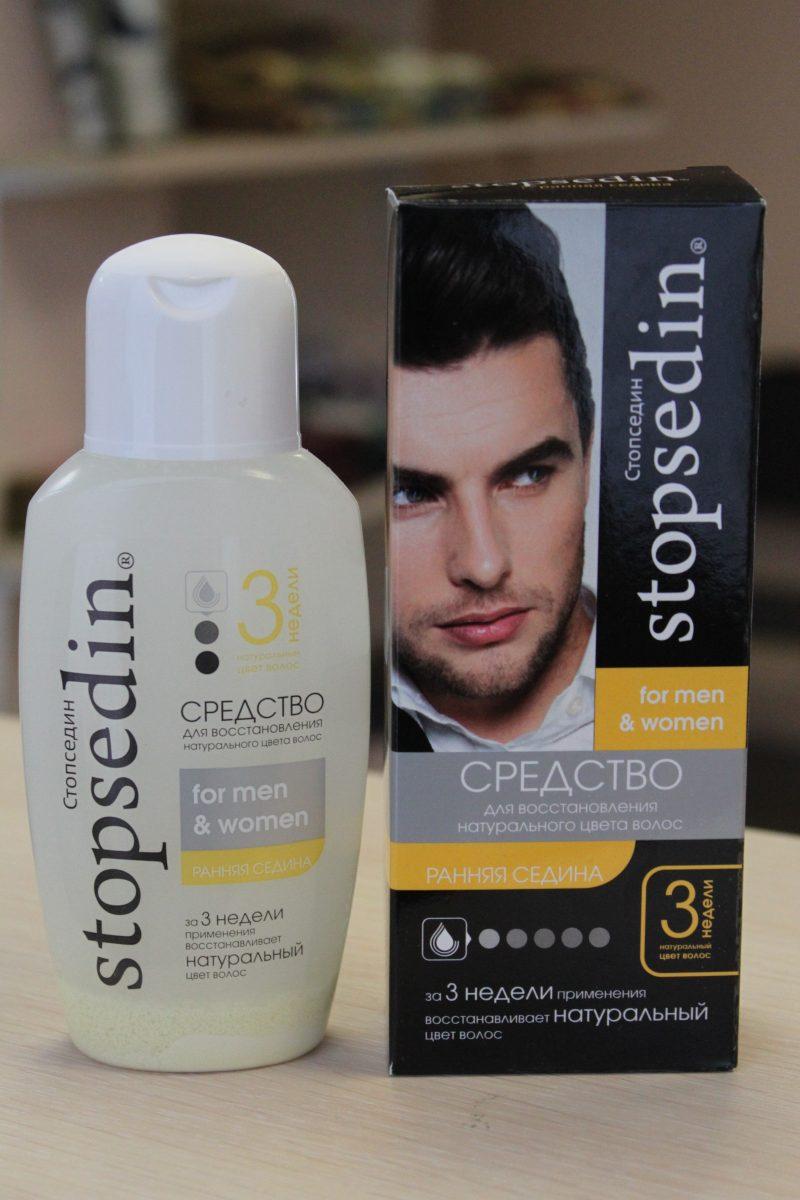 Олплекс комплекс восстановление волос