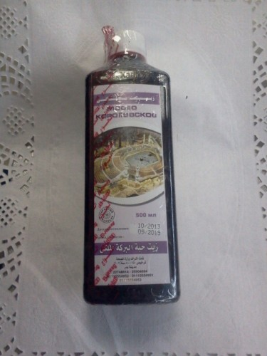 Масло черного тмина  Королевское El Hawag (Аль Хавадж), 500мл