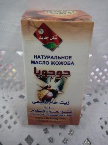 Масло жожоба Аль-Хавадж (El-Hawag), 30мл