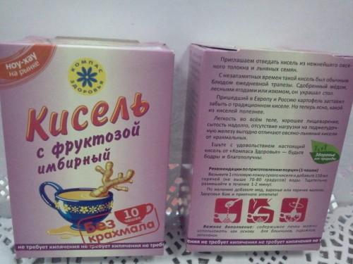 Кисель имбирный с фруктозой, 150гр