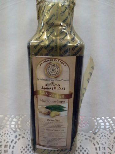 Масло имбиря El Hawag (Аль Хаваж), 0,5л