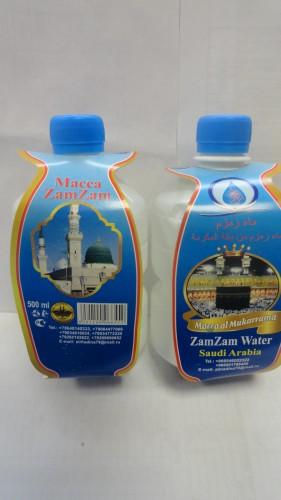 Вода Зам-Зам, 0,5л