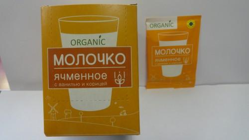 Молочко ячменное с ванилью и корицей «Компас здоровья», 10гр