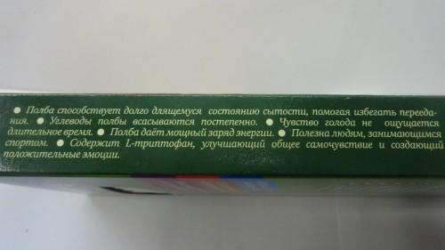 Спагетти из полбы Фитнес цельнозерновые «Вастэко», 400гр