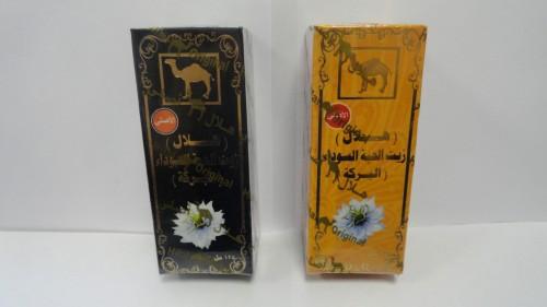 Масло черного тмина Hilal, 125мл