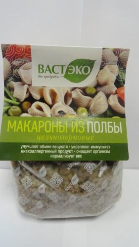Макароны из полбы цельнозерновые «Вастэко», 400гр