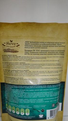 Кофейный напиток Seve (Сейв) из злаков с цикорием, 100гр