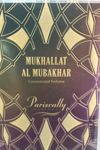 Миск (духи) Мукхаллат Аль-Мубахар (Mukhallat Al Mubakhar), 20мл