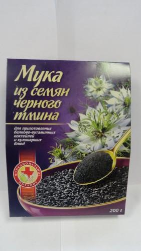 Мука из семян черного тмина «Специалист», 200гр