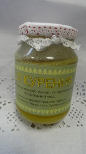 Мед с добавками Хайрат (Hairat) — от курения