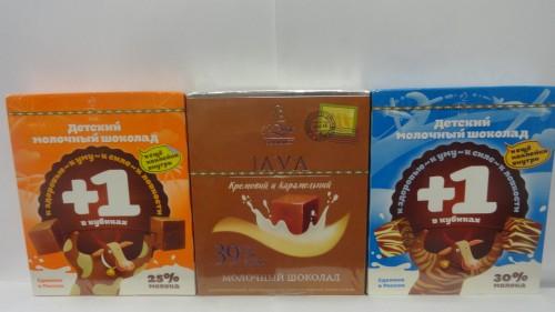 Шоколад OZera Gourmet (Озера Гурме) в кубиках, в ассортименте