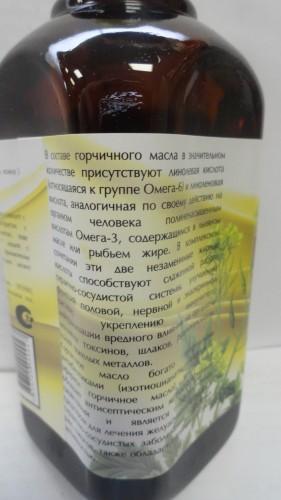 Масло горчичное «Эко-Про», 350мл