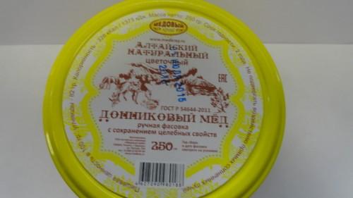Мед донниковый «Медовый край», 250гр
