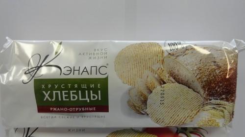 Хрустящие хлебцы Кэнапс в ассортименте, 70гр