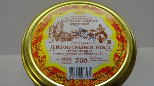 Мед дягилевый «Медовый край», 750гр