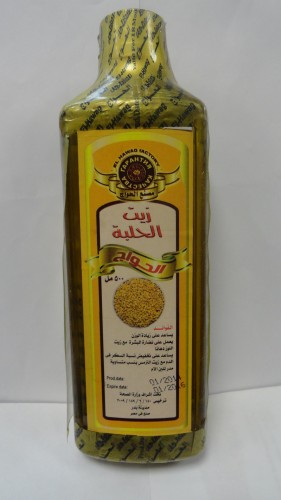 Масло хильбы El Hawag (Аль-Хавадж), 0,5л