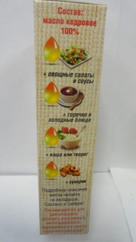 Масло кедровое «Радоград», 100мл