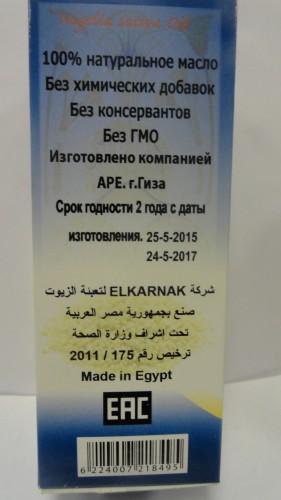 Масло кунжутное Эль-Карнак (El Karnak), 125мл