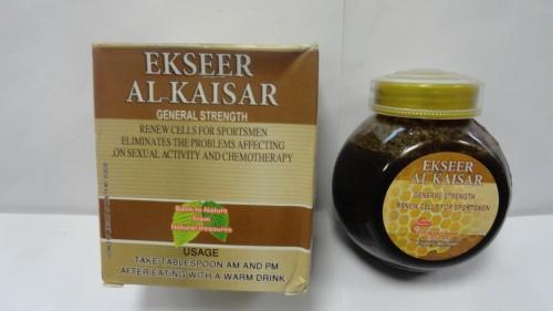 Эликсир для мужчин Ekseer Al-Kaisar (Эликсир Аль-Кайсар), 350мл