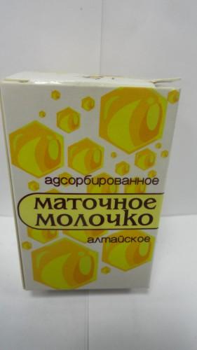 Маточное молочко адсорбированное, 20гр