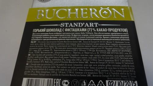 Горький шоколад Bucheron (Бушерон) «Стандарт» с фисташками, 100гр