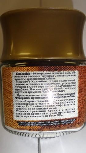 Кофе растворимый Esmeralda (Эсмиральда), 50гр