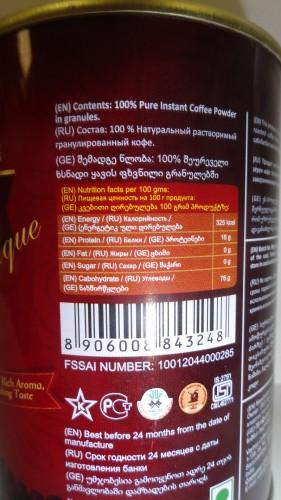 Кофе растворимый M2Kaapi, 50гр/100гр