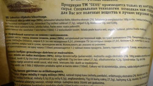 Кофейный напиток Seve (Сейв) из злаков с шиповником, 100гр