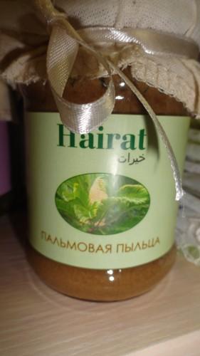 Мед с добавками Hairat (Хайрат) — Пальмовая пыльца