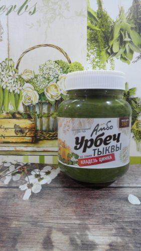 Урбеч Амбо из семян тыквы, 350гр