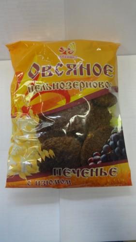 Печенье «Дивинка» овсяное цельнозерновое с изюмом, 300гр