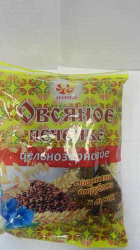 Печенье «Дивинка» овсяное цельнозерновое с овсяными отрубями и льном, 300гр