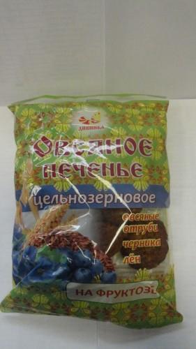 Печенье «Дивинка» овсяное цельнозерновое с овсяными отрубями, черникой и льном, 300гр