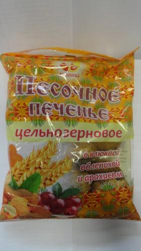 Печенье песочное «Дивинка» цельнозерновое с клюквой и арахисом, 300гр