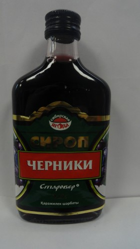 Сироп черники «Старовер», 250мл