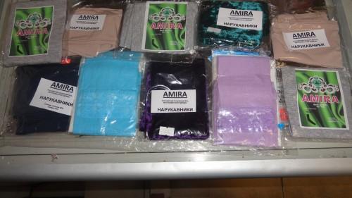 Нарукавники Amira (Амира) в ассортименте