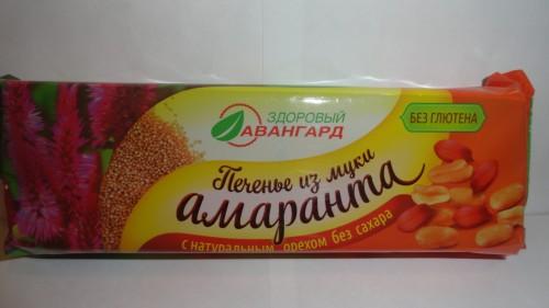 Печенье с орехом из амарантовой муки без сахара, без глютена, 120гр