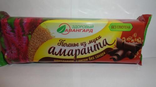 Печенье шоколадное с рисом из амарантовой муки без сахара, без глютена, 120гр