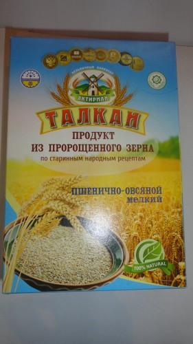 Талкан «Актирман» пшенично-овсяный мелкий, 400гр
