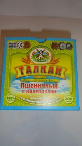 Талкан «Актирман» пшеничный с календулой, 200гр