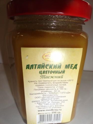 Мед алтайский цветочный таежный «Медовый край», 250гр