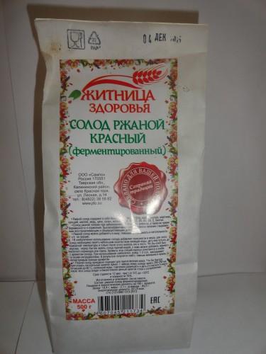 Солод ржаной красный ферментированный «Житница здоровья», 500гр
