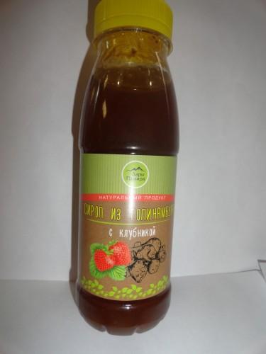 Сироп из топинамбура «Дары Памира» с клубникой, 330гр