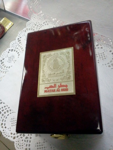 Миск Matar Al Hub (Матар Аль Хуб — Духи «Дождь любви»), 12мл