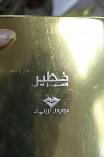 Миск-спрей Khateer (Хатир), 30мл