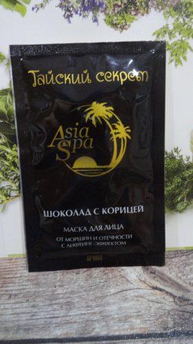 Маска Тайский секрет — Шоколад с корицей, 10мл