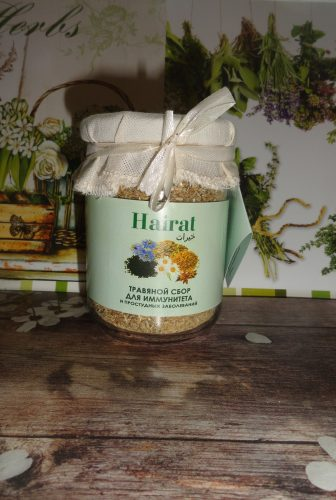 Травяной сбор Хайрат (Hairat) — для иммунитета